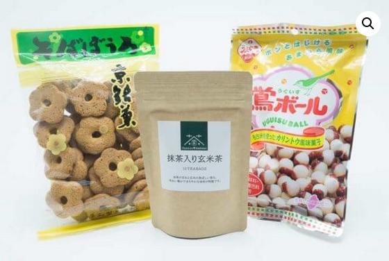Comment commander une box thé vert japonais?